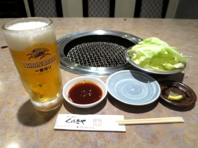 20180426KUNIKIYA_beer.jpg