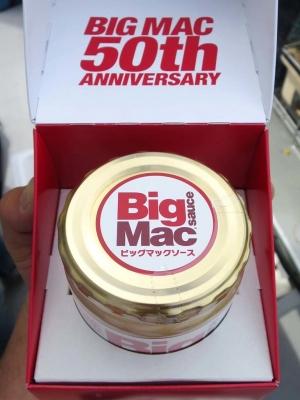 20180503BBQ_BigNacsauce.jpg