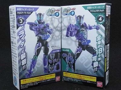 仮面ライダーローグ02