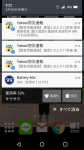 Screenshot_20180330-082245.png