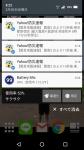 Screenshot_20180330-082245.png