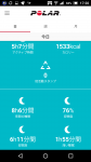 Screenshot_20180405-172016.png