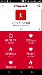 Screenshot_20180412-184310.png