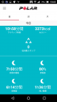 Screenshot_20180412-184324.png
