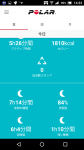 Screenshot_20180510-143335.png
