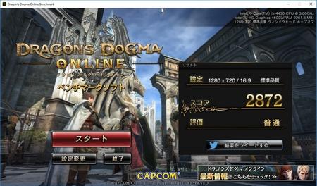 DDON2018-04-14-002b.jpg