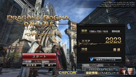 DDON2018-04-14-002c.jpg