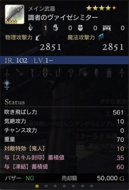 DDON2018-04-19-001.jpg