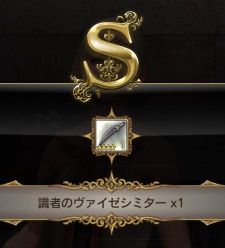 DDON2018-04-23-001a.jpg