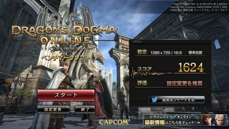 DDON2018-04-27-005.jpg