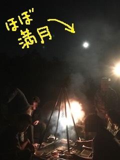 28-1_201805021746157ba.jpg