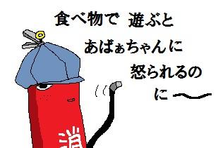 48_20180531102044beb.jpg