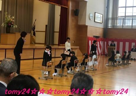20180409醍醐入学式 (2)