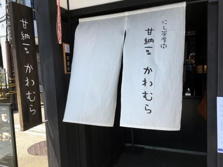 20180517にし茶屋 (8)