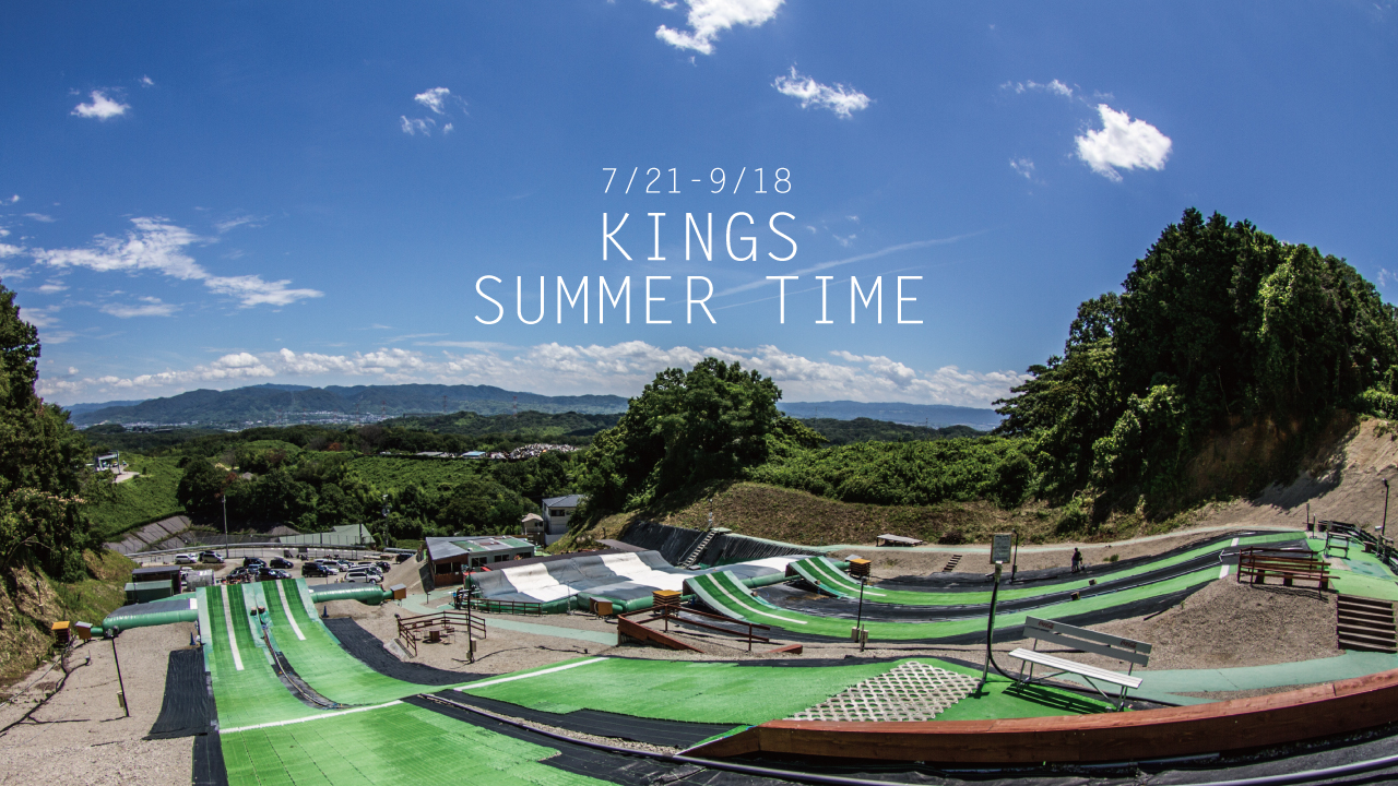 summertime2015.jpg