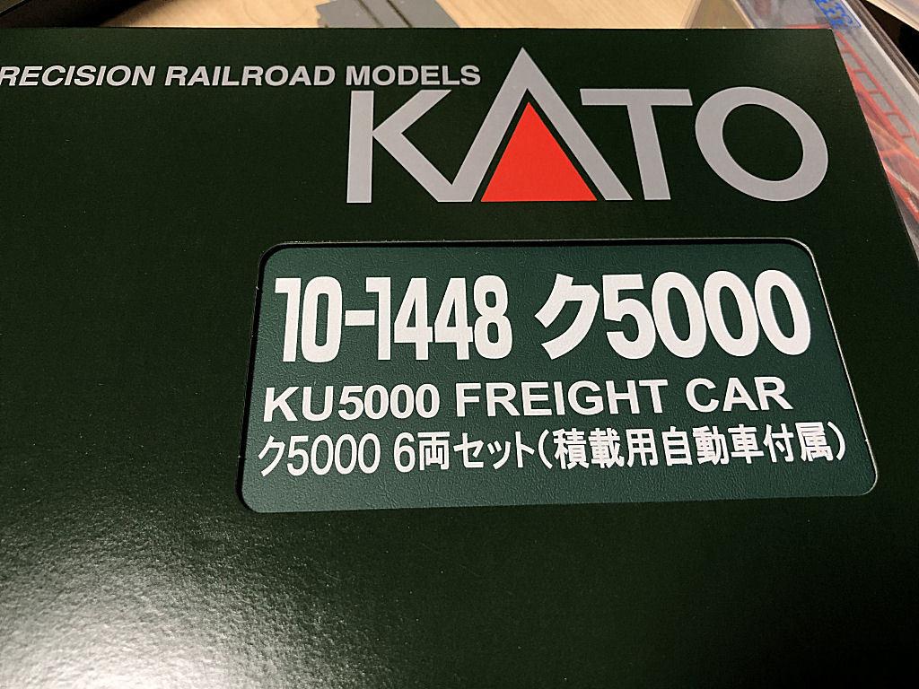 0043001.jpg