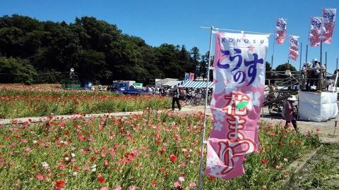 展望台もあります。場所は埼玉県鴻巣市です。