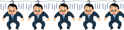01hosu_businessman.png