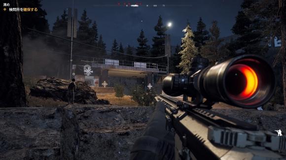 Far Cry® 5_20180331175845