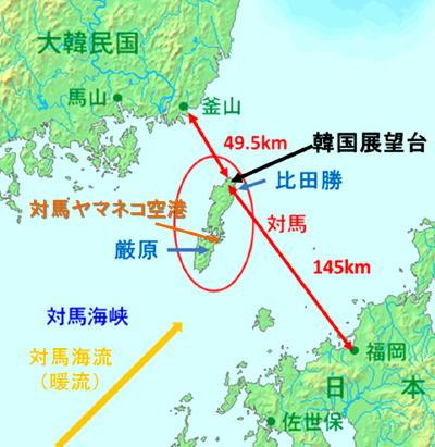 180509tushima