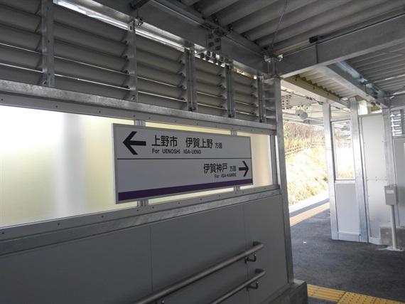 KIMG4317_2018_04_09.jpg