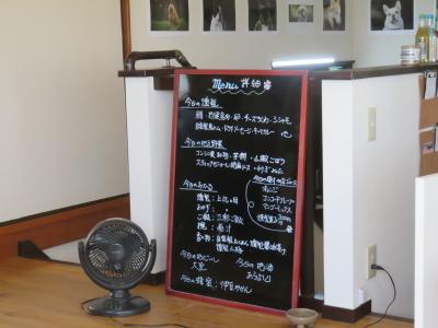 伊豆高原 レストラン編