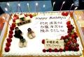 ブラックペアン誕生日ケーキ