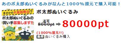 1000%還元
