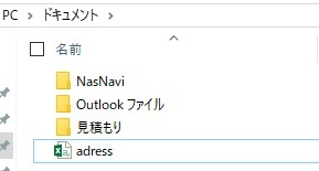 livemail-outlook13.jpg