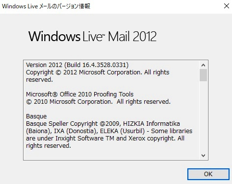 livemail-outlook2.jpg