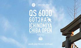 chiba_201805191312071a2.jpg
