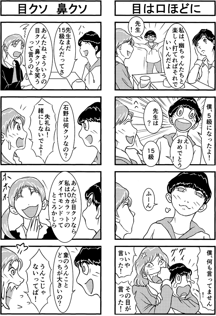 henachoko43-02.jpg
