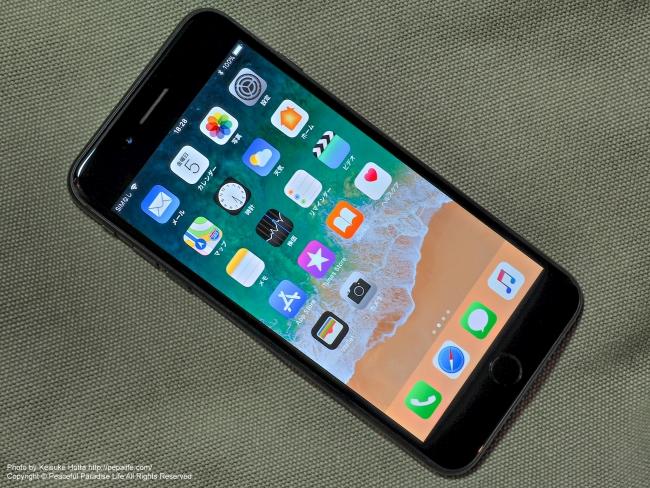 Apple iPhone 7 Plus Blackの前面