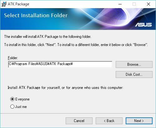 The installer will install ATK Package to the following folder.To install in this folder, click next. To install to a different folder, enter it below or click Browse. Install ATK Package for yourself, or for anyone who uses this computer. [Next]をクリック