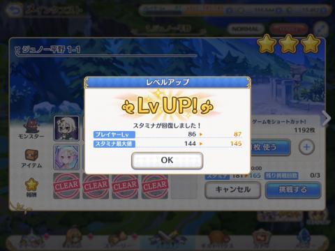 fc2blog_20180512231146038.jpg
