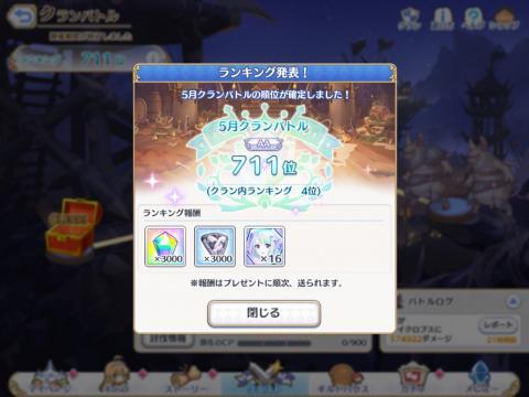 fc2blog_201806012119431aa.jpg