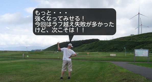s-シーサイドみなくるPG(19)15夏