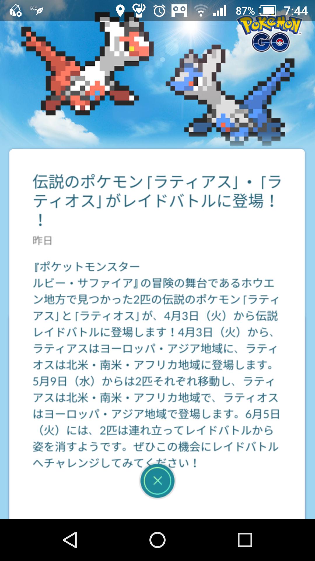 Screenshot_20180403-074453.png