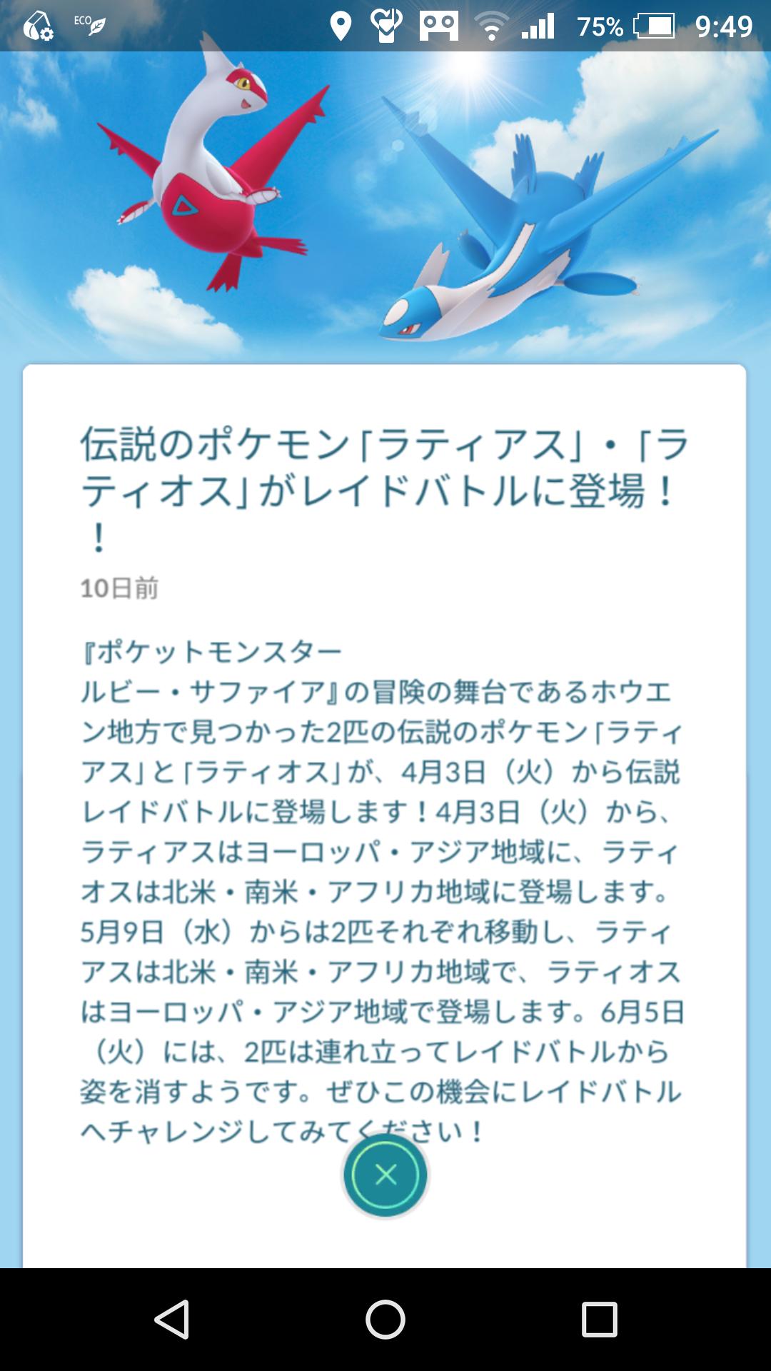 Screenshot_20180412-094936.png