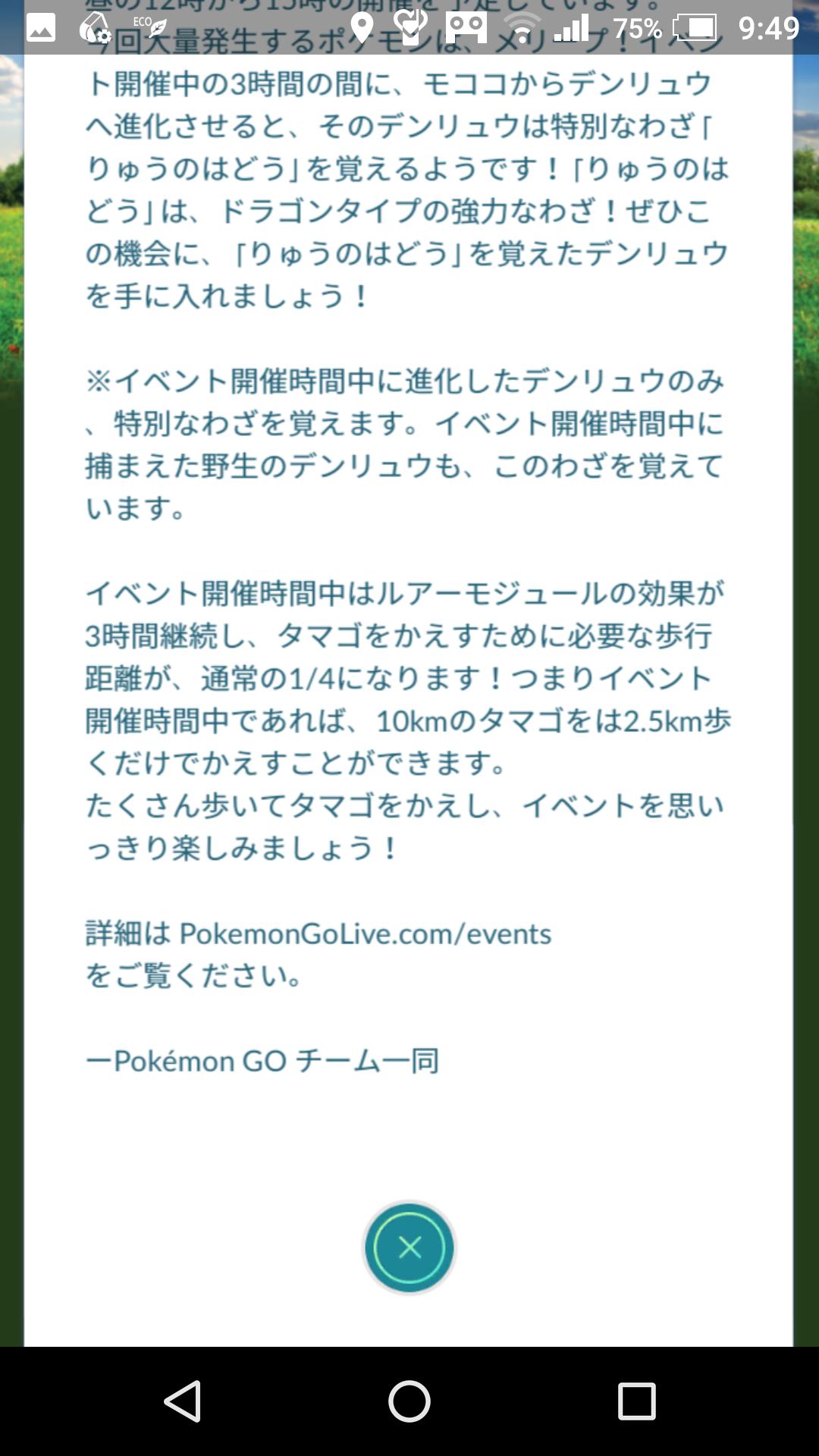 Screenshot_20180412-094951.png