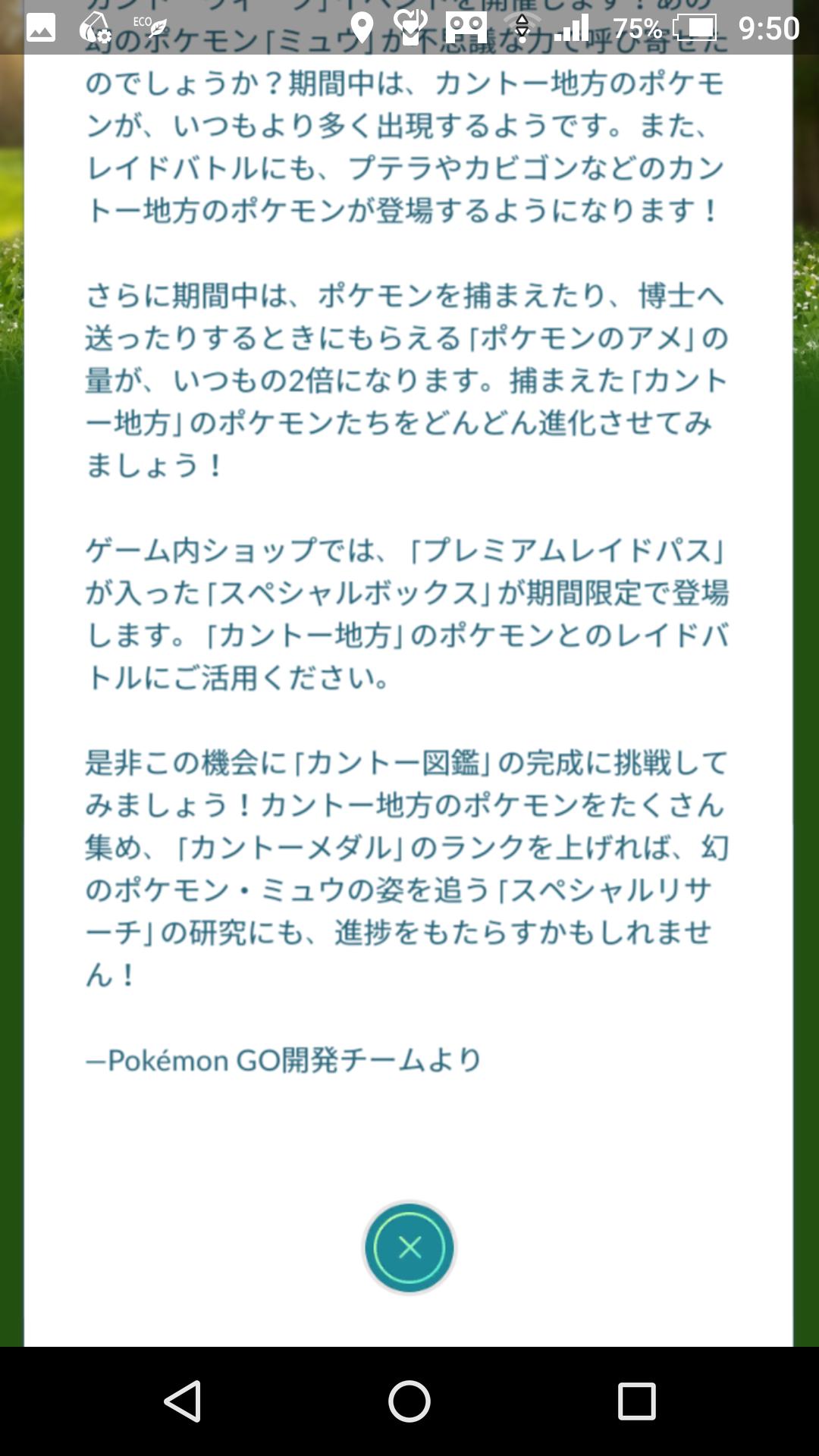 Screenshot_20180412-095007.png