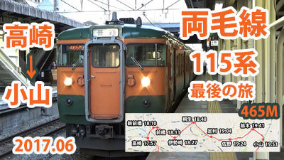 465M44.jpg