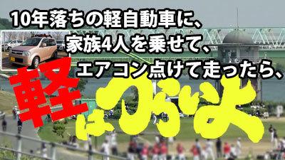keturaiyo20183344.jpg