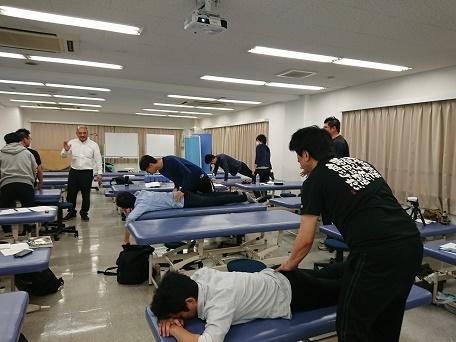 20184東京OMTⅡセミナー日本リハ