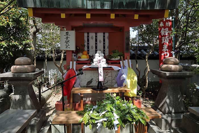 漢国神社 饅頭まつり3