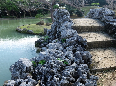 南国クルーズ126沖縄識名園庭園琉球石灰岩