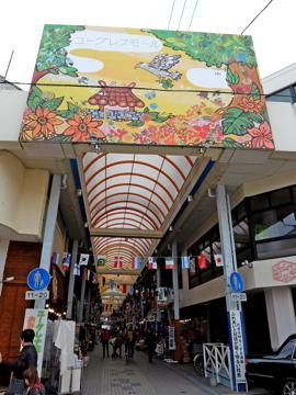 南国クルーズ142石垣島商店街