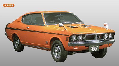 GTO-MR-500.jpg
