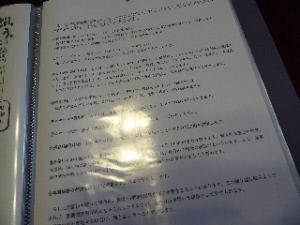 P1010274(1).jpg