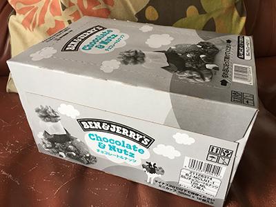 ベン&ジェリーズ チョコレート&ナッツ01